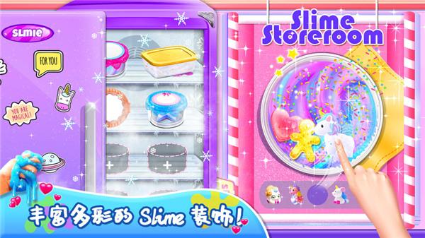 史莱姆游戏模拟器中文版下载