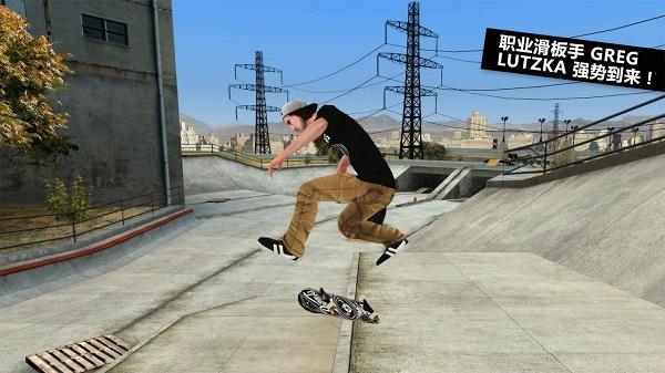 滑板派对3游戏免费下载