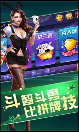 神舟棋牌安卓最新版app