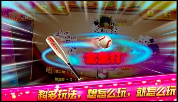 游乐棋牌官网版