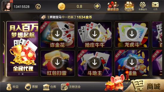 七月棋牌app下载二维码