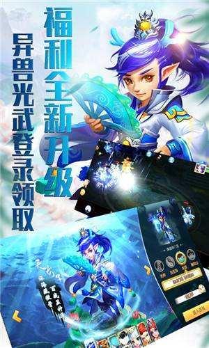 西游单机版游戏下载