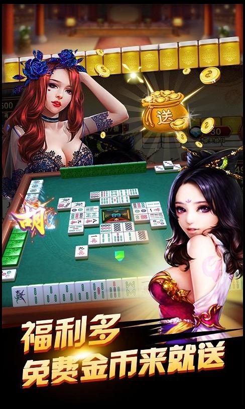 69棋牌游戏app下载