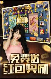 96棋牌游戏官网版