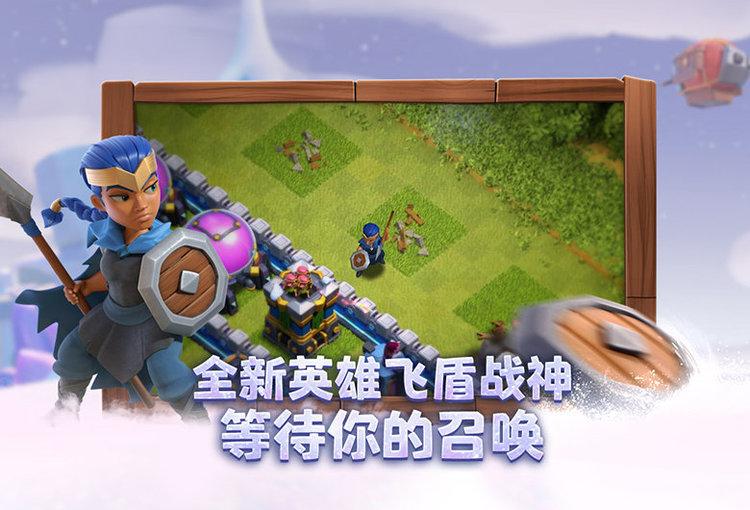 部落冲突青青热久免费精品视频在版下载无限宝石金币