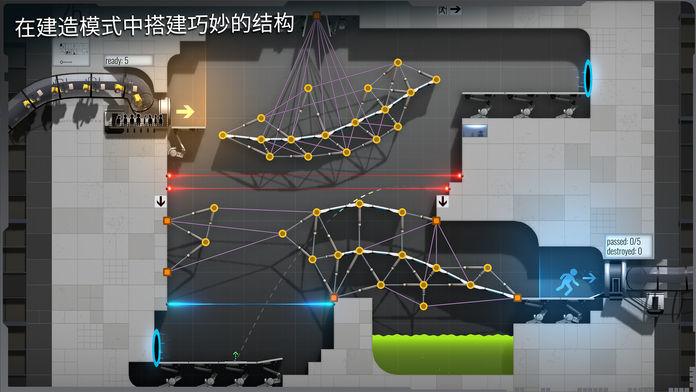 桥梁建筑师传送门下载中文版