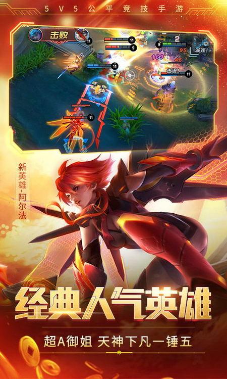 时空召唤最新中文版