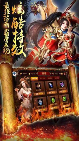 蓝月战神915官网