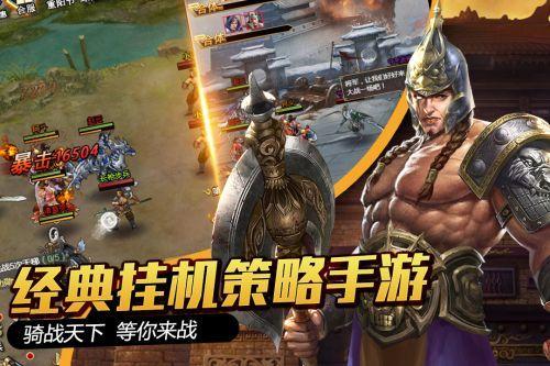 大国战手游官网版