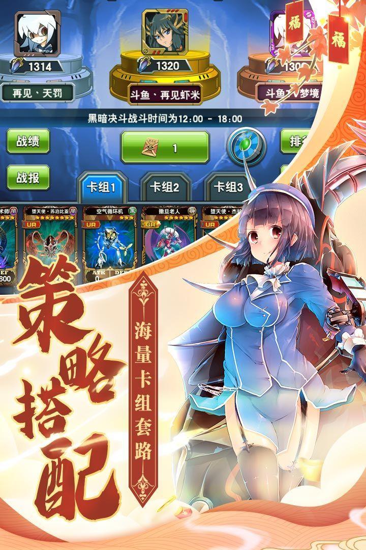 决斗之城最新版下载
