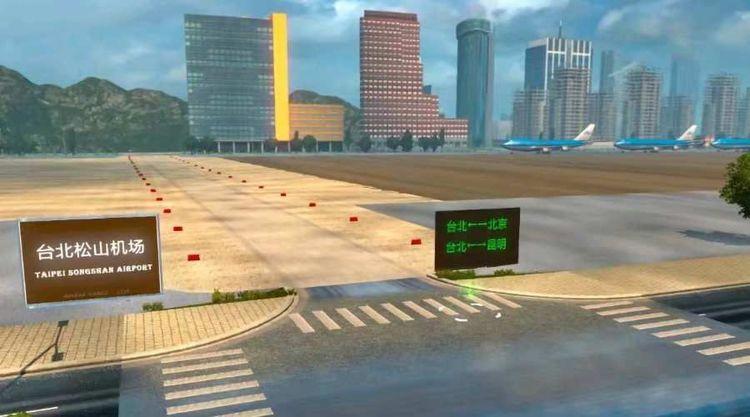 中国卡车模拟6安卓版