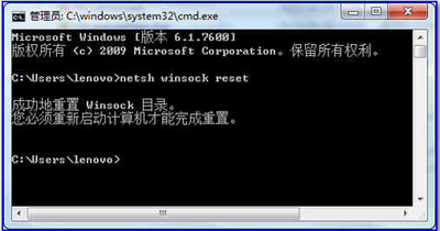 Win10系统360浏览器打不开网页如何解决?Win10系统360浏览器打不开网页的解决方法