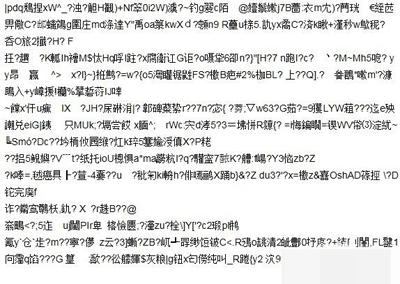 Win7系统文字出现乱码如何解决?Win7系统文字出现乱码的解决方法
