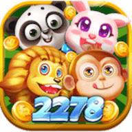 2278游戏中心下载