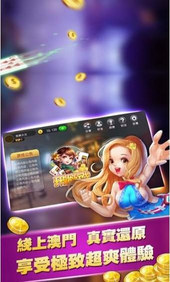 2278游戏中心app