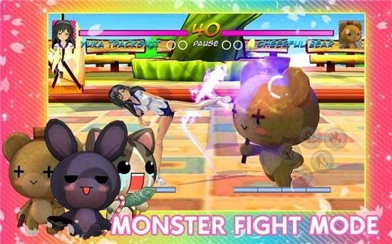 女子战斗模拟器游戏安卓版