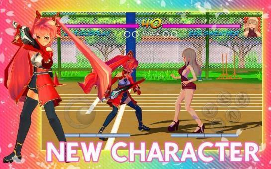 女子战斗模拟器破解版下载