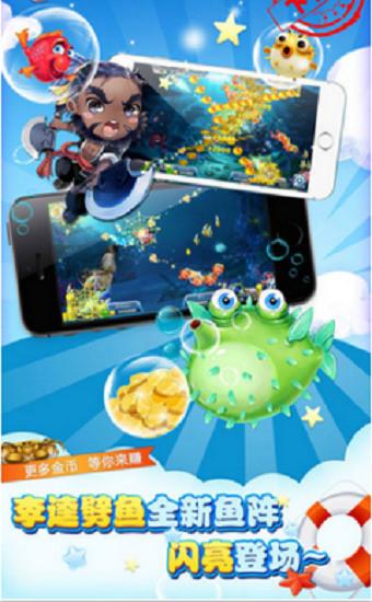 金牛棋牌下载游戏最新版本安装到手机