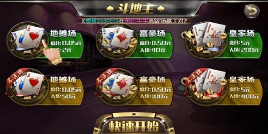 12棋牌游戏