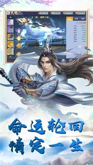 天乾坤对决安卓最新版下载