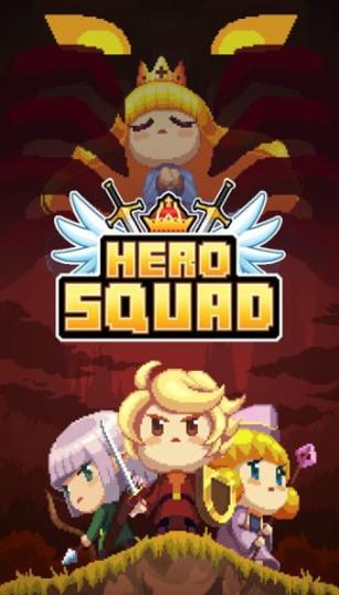 英雄小队官方版下载
