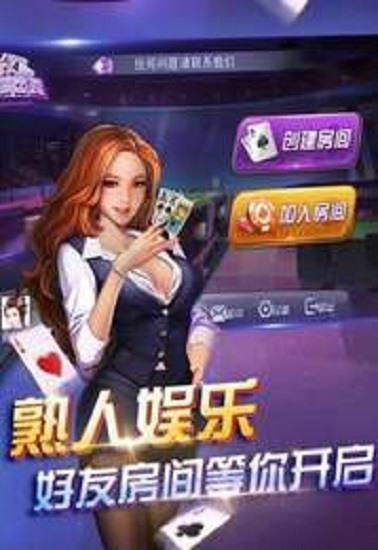 必赢棋牌app官方下载8873