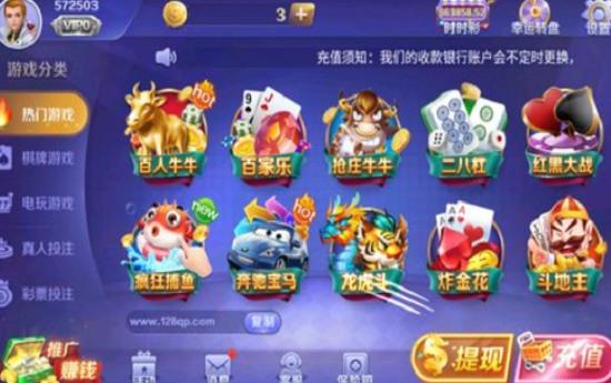 九五棋牌app官网