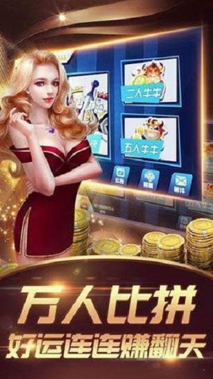 天九棋牌app下载