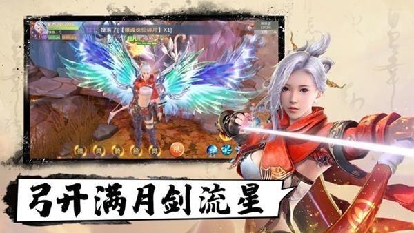 剑荡江湖游戏在哪里下载