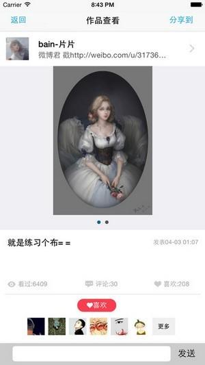涂鸦王国app安卓版
