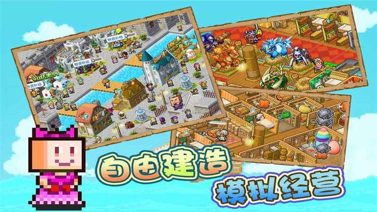 大航海探险物语游戏官方网站中文版下载