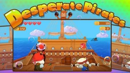绝望的海盗安卓版下载