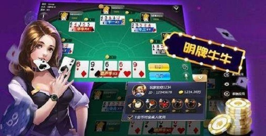 大满贯棋牌官方版