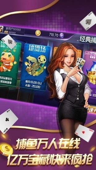 棋牌中心下载安卓版麻将