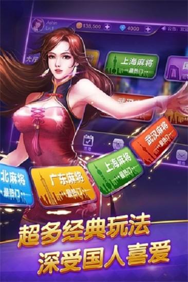 长鸿433棋牌app下载安装