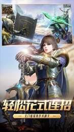 猎手之王游戏官网