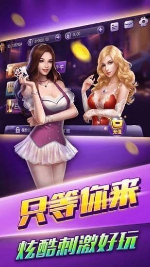 大圣棋牌手机最新版下载