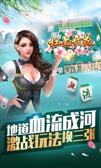 皇家棋牌官方最新版下载