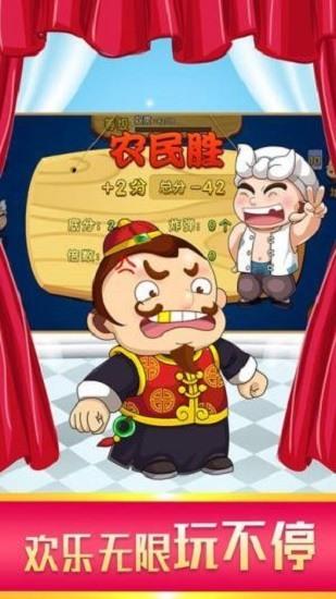 百盛棋牌平台游戏最新版下载