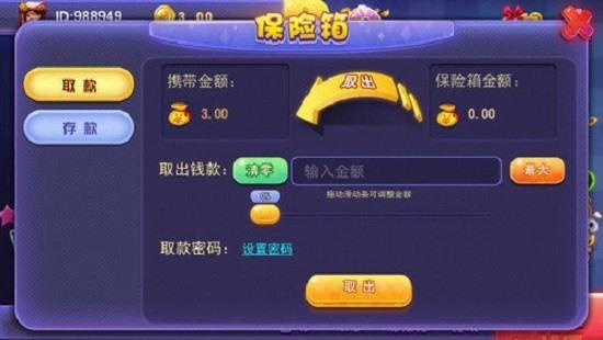 京梦棋牌安卓版下载