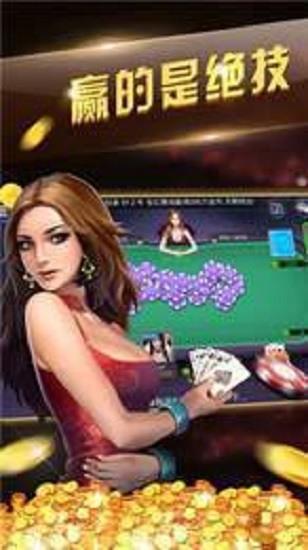 电玩棋牌最新官方正式版下载