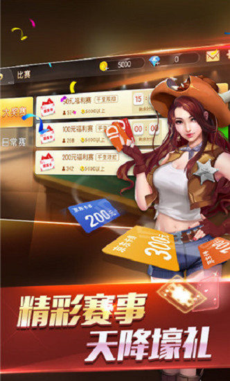 兴动棋牌最新版游戏大厅免费下载安装