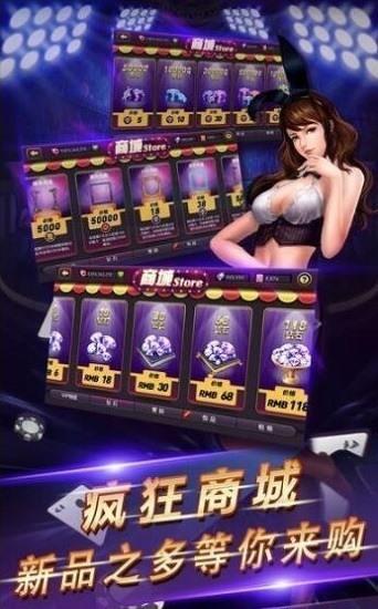 水浒传棋牌游戏官网版下载