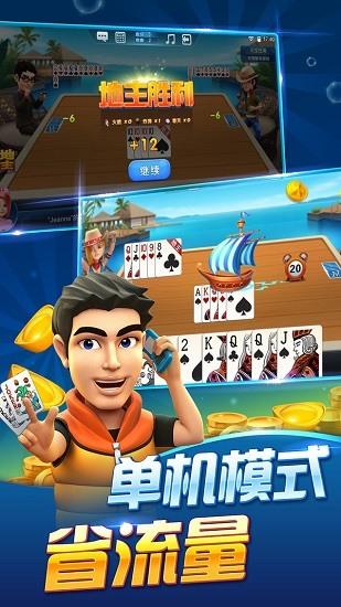 有趣棋牌app手机版下载