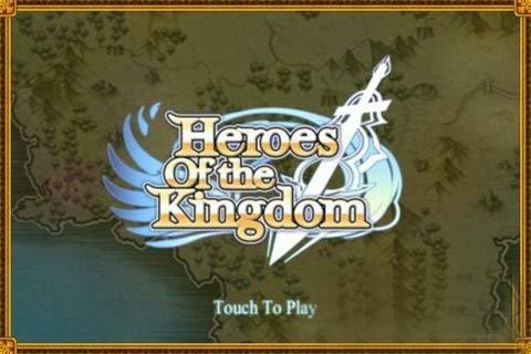 英雄王国安卓版手游下载