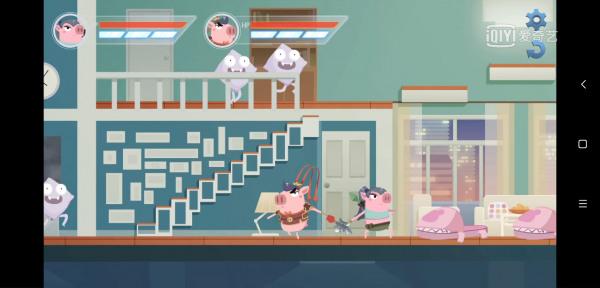 猪猪公寓正式版下载
