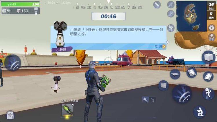 启明星之谷游戏官方下载