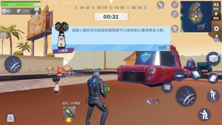 启明星之谷手游官方下载