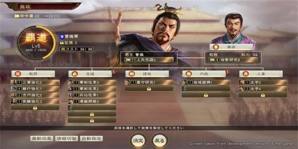 代号荣耀官网游戏下载