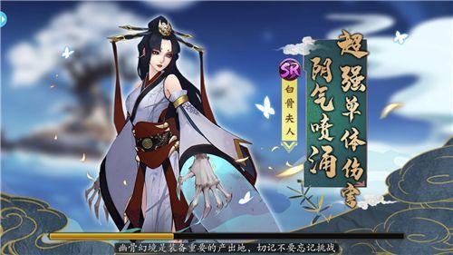 九州神姬传最新版下载